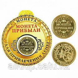 Монета - Для прибыли