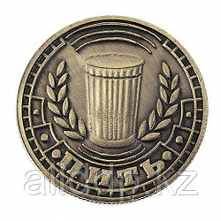 Монета - Пить - Не пить
