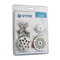 Доп. комплект для мясорубки Vitek VT-1623 ST