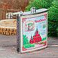 Фляжка «Челябинск», 210 мл, фото 2