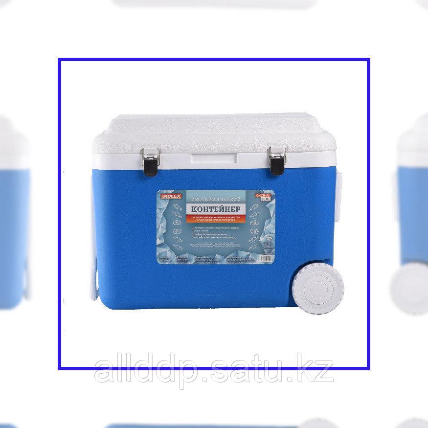 изотермический контейнер DIOLEX 50-DXCB, 50 л