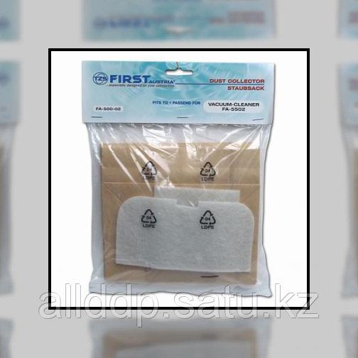 Набор фильтров FIRST для пылесоса FA-5500-2