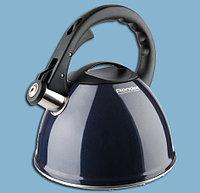 Чайник кухонный металлический со свистком Royal Blue 3,2 л