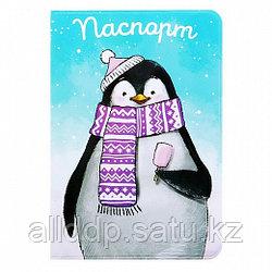 Обложка для паспорта - Пингвин
