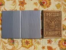 Обложка - Россия, для паспорта, декорированная, береста