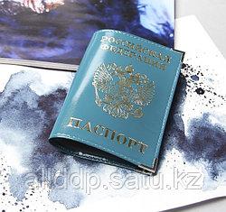 Обложка для паспорта - Герб, тиснение фольга, гладкий, изумрудный