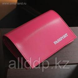 Обложка для паспорта, тиснение, розовый