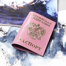 Обложка для паспорта - Герб, розовый