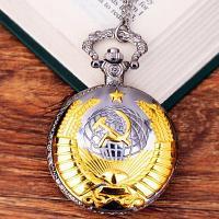 Карманные часы с изображением серп и молот