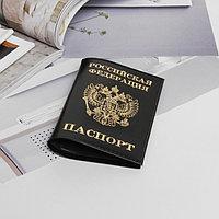 Обложка для паспорта - Герб, чёрный