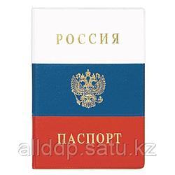 Обложка для паспорта - Россия