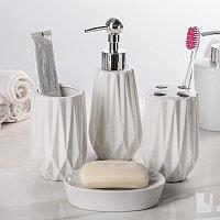 Набор аксессуаров для ванной комнаты, 4 предмета - Геометрия, белый