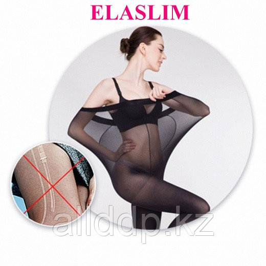 Нервущиеся колготки Elaslim, черные, размер - 2 - фото 3