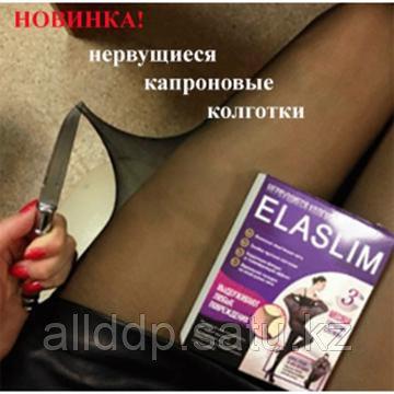 Нервущиеся колготки Elaslim, черные, размер - 6 - фото 3