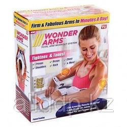 Тренажер для рук плеч и спины Wonder Arms