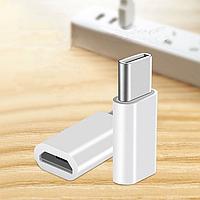 Переходник Type C папа - Micro USB мама, белый