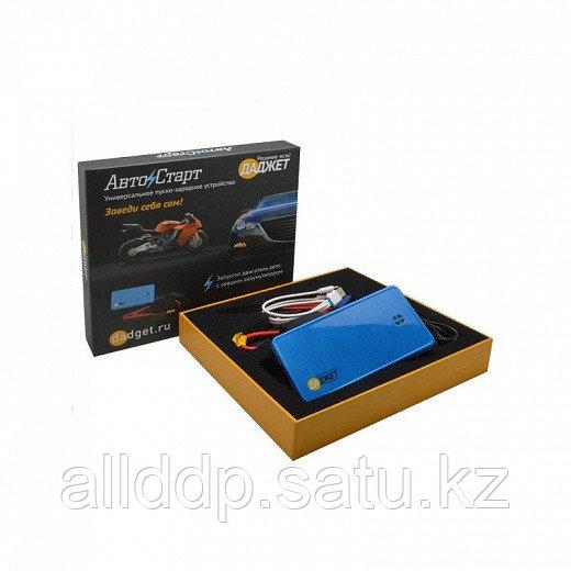 Компактное пусковое устройство для авто АвтоСтарт