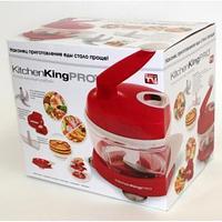Кухонный комбайн Kitchen King Pro (Китчен Кинг Про)