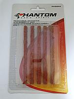 Заплатки резиновые для ремонта шин PH5244