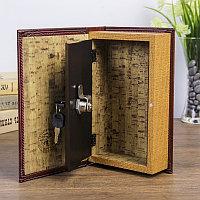 Сейф-книга дерево - Дворянское гнездо