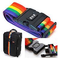 Ремень для чемодана или сумки с кодовым замком, цвет микс