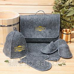 Набор банный портфель 5 предметов - Добропаровъ, серый с золотой вышивкой