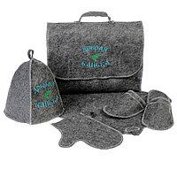 Набор банный портфель 5 предметов - Добрая банька, серый