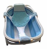 Гамак поддержка для купания новорожденных, голубой