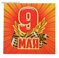 Наклейка на авто - 9 Мая лента, 15 х 15 см