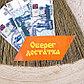 Оберег «Денежный веник», рубли, 17 см, микс, фото 3