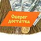 Оберег «Денежный веник», рубли, 17 см, микс, фото 7