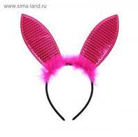 Карнавальный ободок Ушки зайчика, розовый