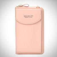 Женская сумочка-портмоне Forever Baellery, розовый
