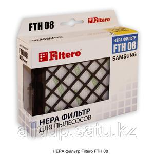 Hepa фильтр для пылесосов Samsung (FTH 08)