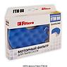 Фильтр (FTM 08) для пылесосов Samsung (SC 84…, SC 85…), фото 2