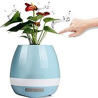 Умный музыкальный горшок для цветов Smart Music Flowerpot, Голубой