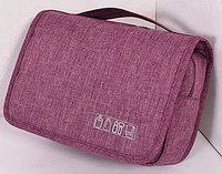 Дорожный органайзер для косметики Travel Toiletry Pouch, фиолетовый