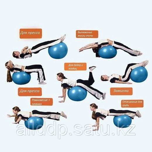 Мяч массажный Massage Ball 65 см с насосом MB-02 - фото 6