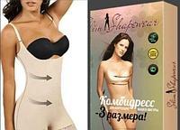 Комбидресс корректирующий фигуру Slim Shapewear, L-XL