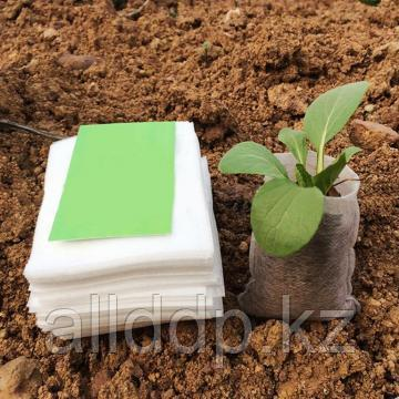 Биоразлагаемые мешки для рассады - Nursery Bags (комплект 100 шт)