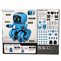 Робот-конструктор The Little 8, голубой