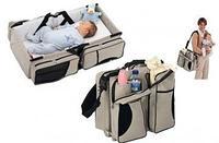 Многофункциональная сумка детская кровать