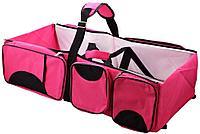 Многофункциональная сумка для мам - детская кровать для путешествий, розовый-фуксия