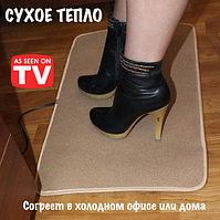 Коврик из ковролина с подогревом для сушки обуви и обогрева - Сухое Тепло, 55х85 см, бежевый