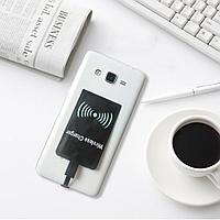 Приемник Qi для беспроводной зарядки, Android