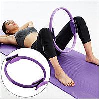 Изотоническое кольцо Pilates Magic Ring (Пилатес Ринг)