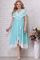 Женское летнее шифоновое голубое большого размера платье Aira Style 818 52р.