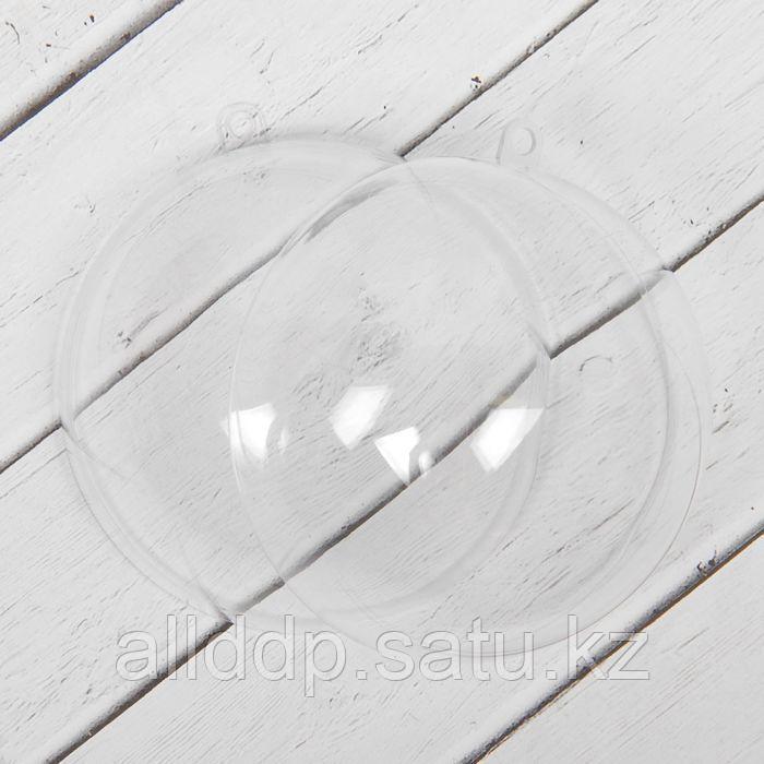 Заготовка - подвеска, раздельные части -Шар, диаметр собранного 7 см - фото 1