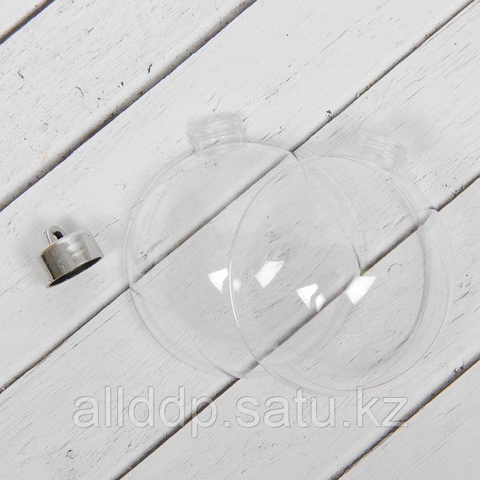 Заготовка - подвеска, раздельные части -Шар, диаметр собранного 7 см - фото 2