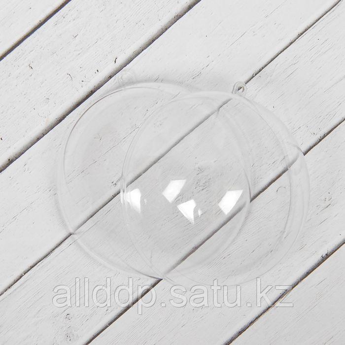 Заготовка - подвеска, раздельные части -Шар, диаметр собранного 7 см - фото 3